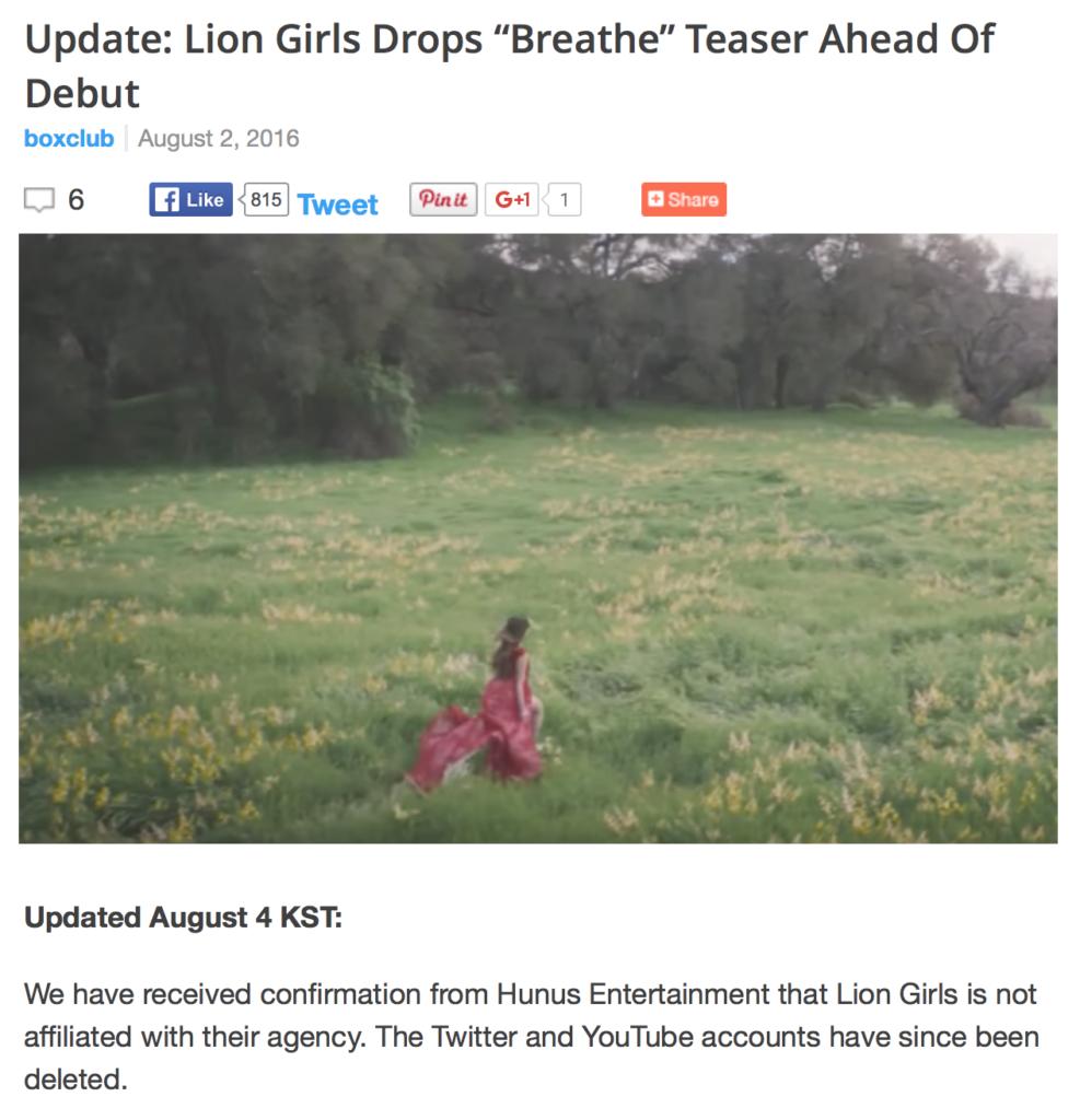 Soompi's article on Lion Girls