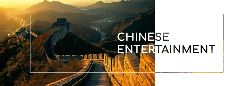 Chinese-Ent-Banner.png