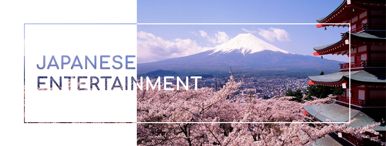 Japanese-Ent-Banner.png
