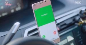 OMHE1-PHONE