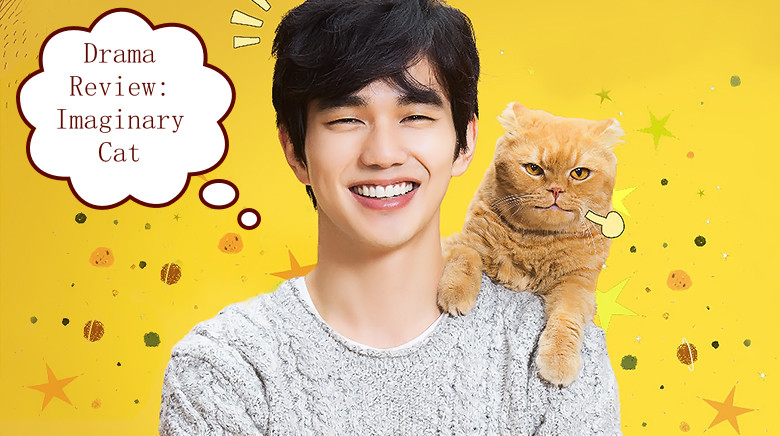 Yoo seung ho archives oh press drama review imaginary cat thecheapjerseys Choice Image