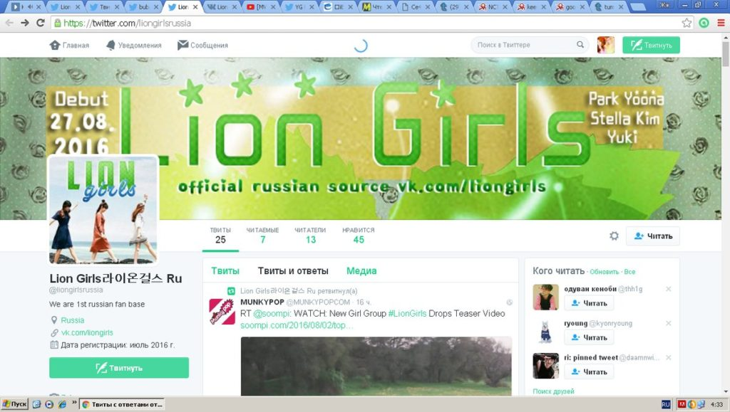 Lion Girls fansite