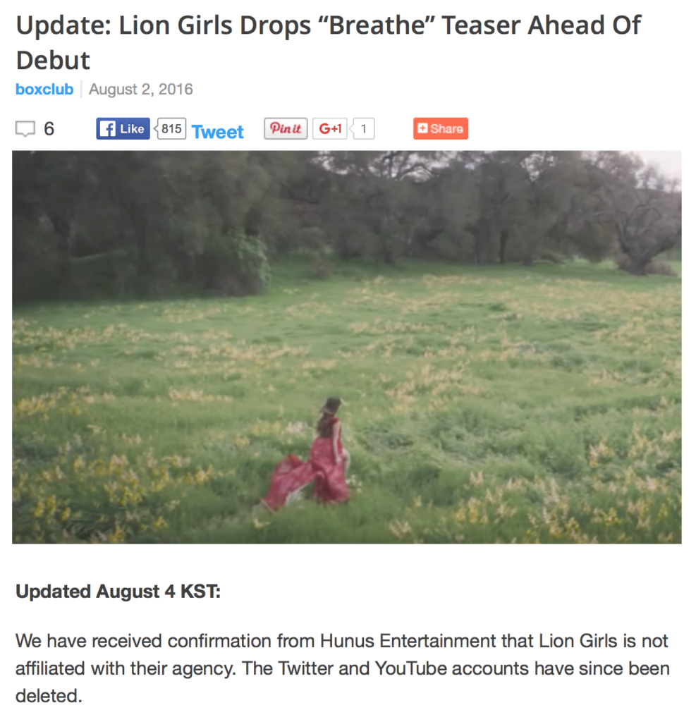 Soompi's article on Lion Girls