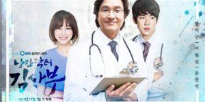 romantic-doctor-teacher-kim-korean-2016