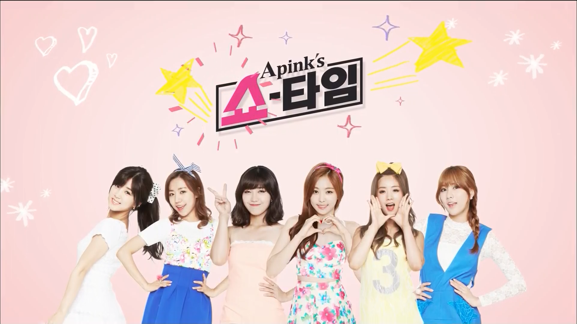 Celebrating 6 Years With Apink 6 Reasons To Love Them Oh