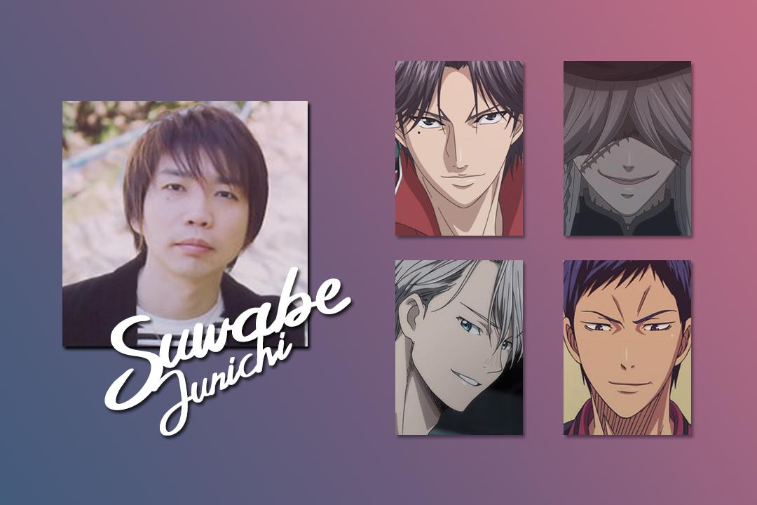 Suwabe