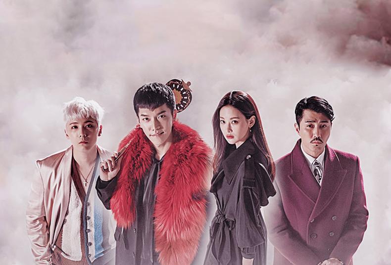 Drama Review: A Korean Odyssey (Hwayugi) - OH! Press