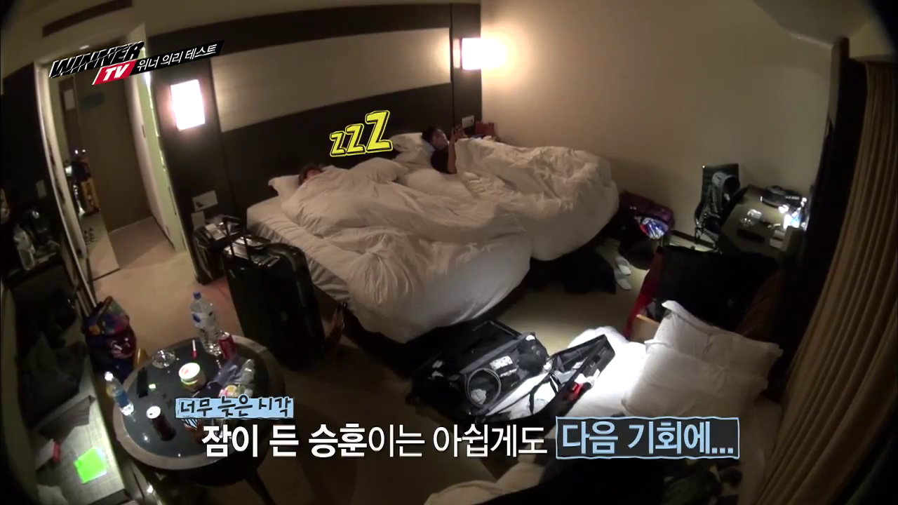 Winner Seunghoon sleeping