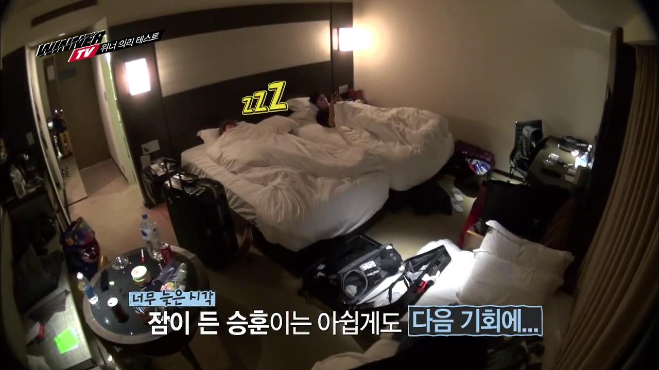 Winner Seunghoon sleeping