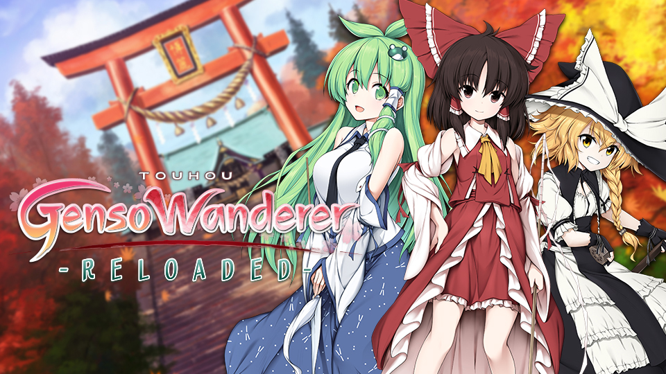 Touhou Genso Wanderer Reloaded: Trucchi del Gioco