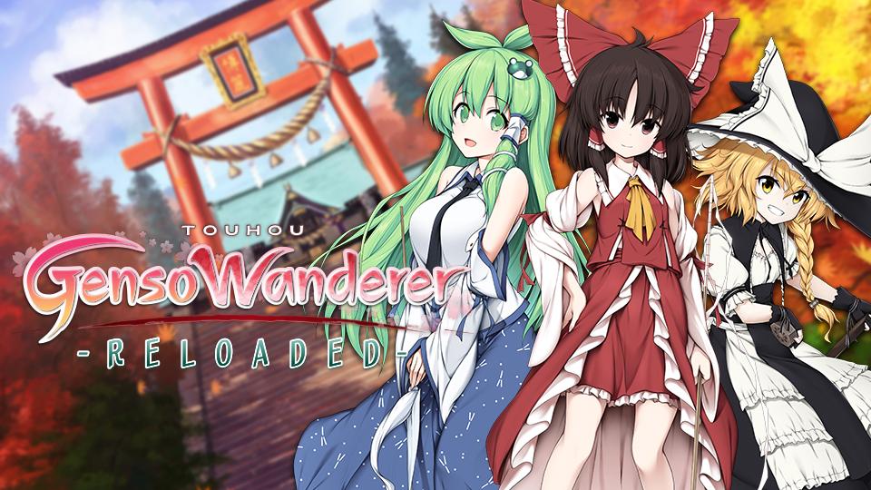 Touhou Genso Wanderer Reloaded:
