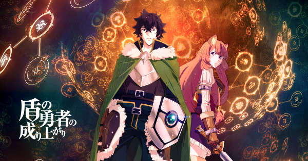 rising of shield hero